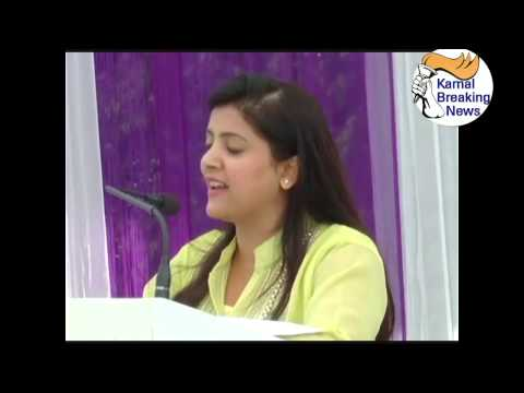 Karnal Joylap Pre School Family & Parent's Orientation Programme Watch & Share