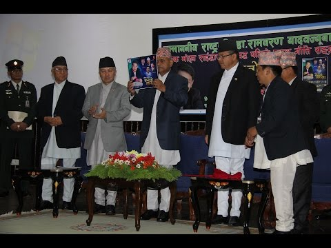 First President of Nepal Dr.Ram Baran Yadav Is Launching of