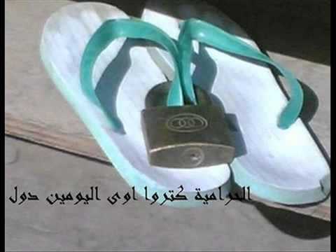 a7a el shebsheb da3 mp3