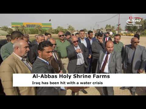 Minister of Water Resources praises the modern irrigation techniques used