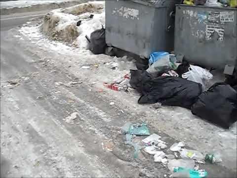 Котово Волгоградская область - типа мусорная реформа