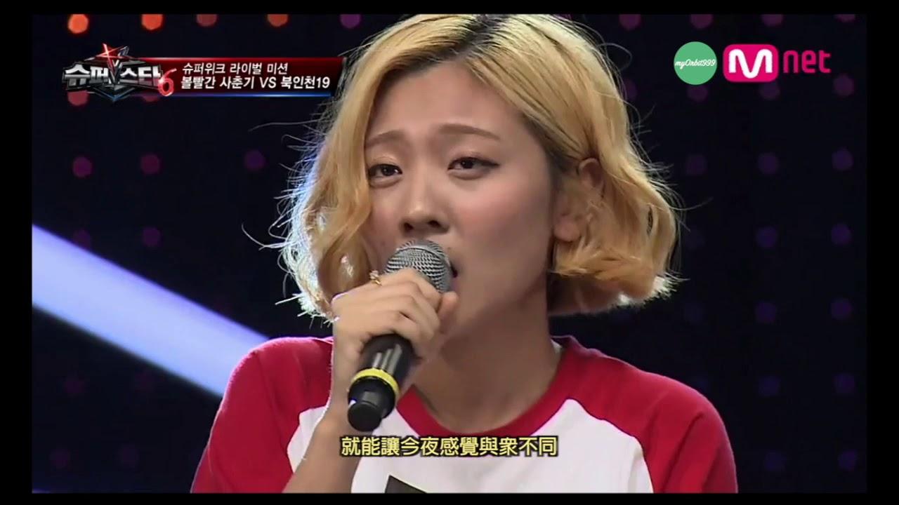 [SuperStarK6] EP7 臉紅的思春期 볼빨간사춘기 BOL4 - 滿月 보름달 - YouTube