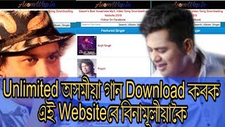 How to download Assamese mp3 Songs from internet Google ( AsomWap.in)