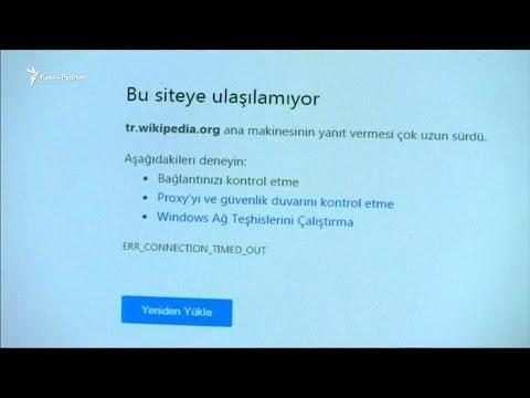 Турецкие власти заблокировали на территории страны Wikipedia