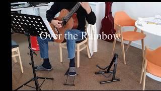 오버 더 레인보우(Over the Rainbow) Classic guitar