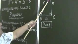Подготовка к ЕГЭ по математике, часть С, С6, урок 1.