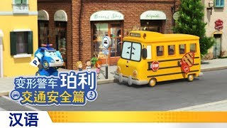 【Dora The Explorer (TV Program)】「Dora The Explorer (TV Program)」#Dora The Explorer (TV Program),变形警车珀利交通...