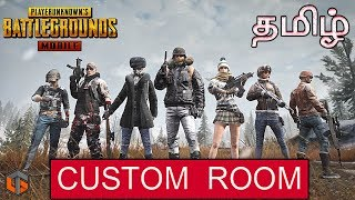 PUBG Mobile 100 Players Custom Room Live Tamil Gaming