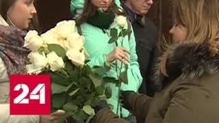 В Санкт-Петербурге вспоминают жертв теракта в метро - Россия 24
