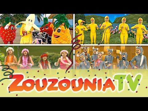 Ζουζούνια | Αποκριάτικο Πάρτι | Ελληνικά Παιδικά Τραγούδια | Paidika Tragoudia