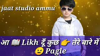 Best New Hindi Ringtone Whatsapp Status Video 2018