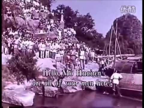 Liu San Jie 刘三姐 (Luj Xam Cias) (1960) [Hmong Dubbed English Subbed - 苗语版英文字幕]