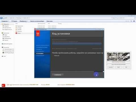 Как и где скачать бесплатно фотошоп Adobe Photoshop) CS5 Rus + установка
