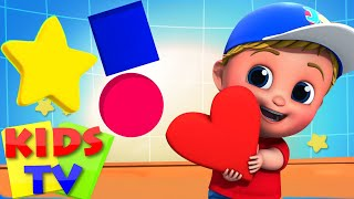 Формы Песня Музыка для детей Образование Kids Tv Russia Детские стишки Дошкольные видео