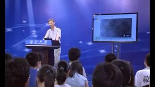 浙江大学:新材料与社会进步 第3讲 热电材料与温差发电