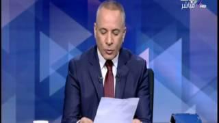 بالفيديو.. أحمد موسى يبرز انفراد «اتفرج» بشأن ترشح  مصطفى حجازي للرئاسة