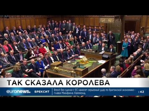 Смотреть Прямой эфир ТВ-канала Euronews онлайн