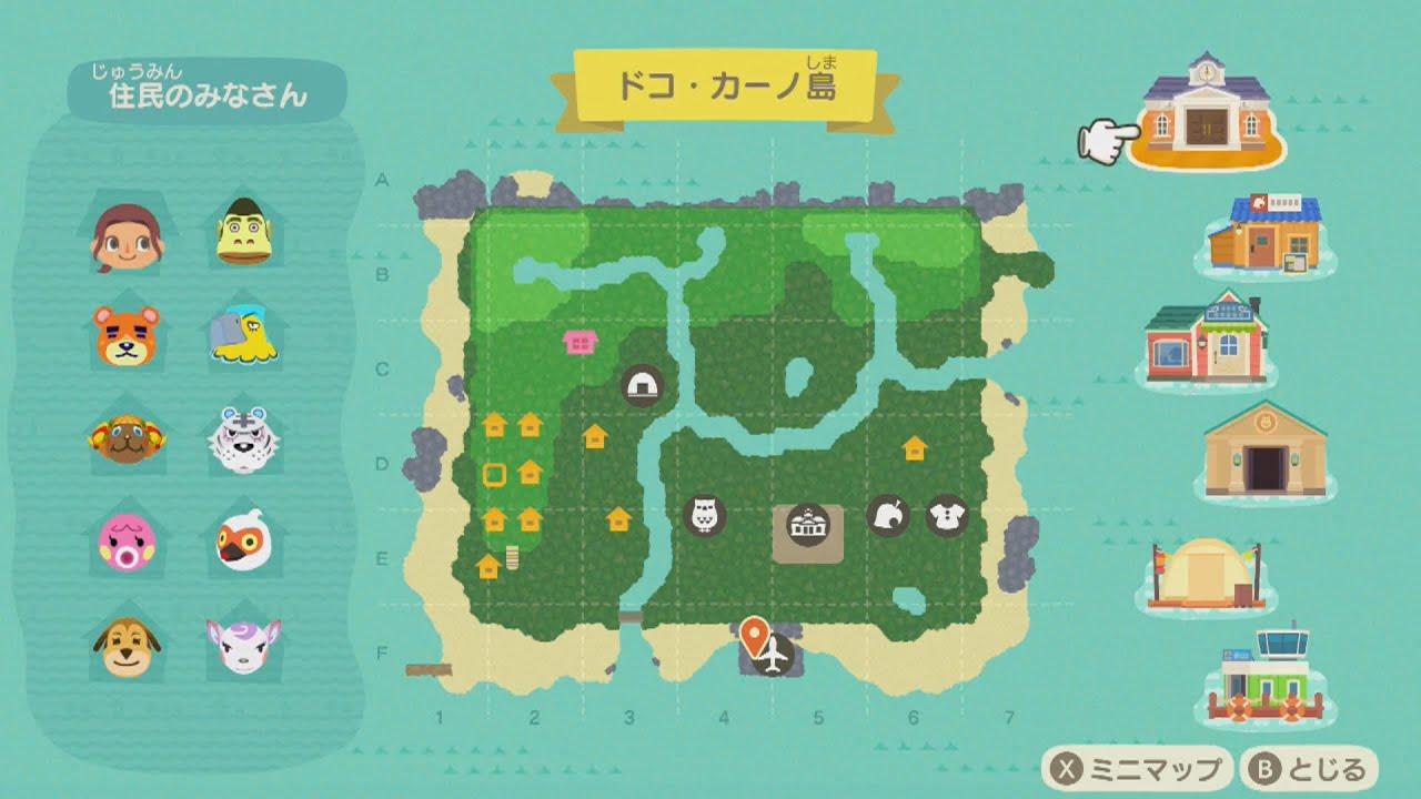 マップ 島クリエイター参考 【あつ森】島クリエイターのコツと参考例|島クリエイターになるには【あつまれどうぶつの森】