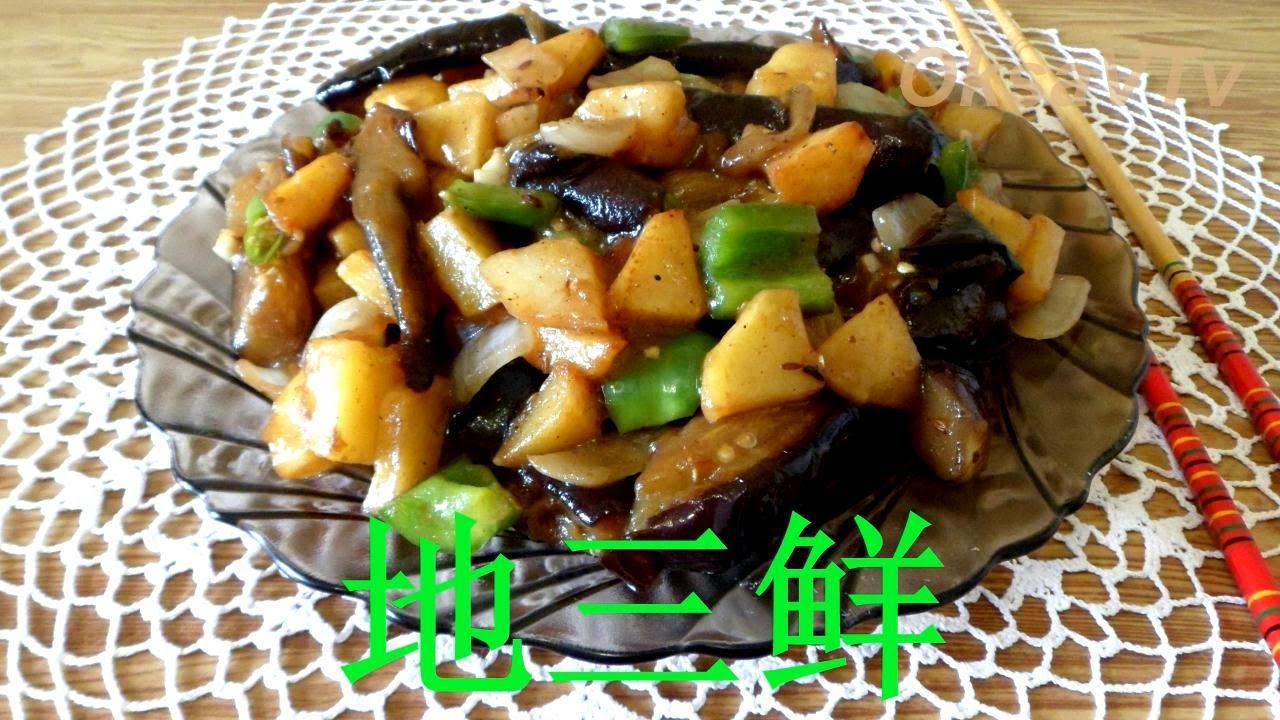 Рецепты баклажан картофель перец
