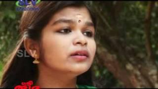 Kodungallur Kavile_Religious_Sree Rudra MalayalamHit Song