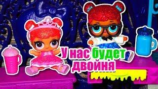 У НАС БУДЕТ ДВОЙНЯ! stop motion монстр хай / Семейка Вульфов