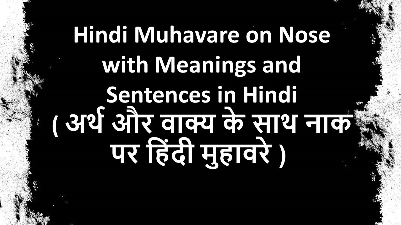 Hindi Muhavare on Nose with Meanings and Sentences