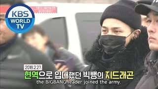 Big Bang's G-Dragon Discharged & Controversies [Entertainment Weekly / ENG]