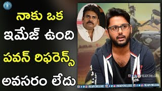 Nithin shocking comments on pawan kalyan | #lie movie | ready2release