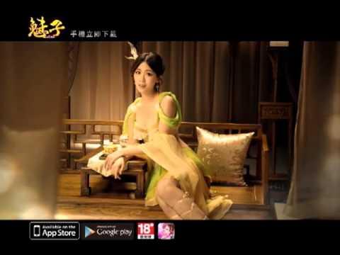 魅子Online- 魅惑策略RPG手機遊戲
