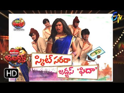 Jabardasth |  18th January 2018  | Full Episode | ETV Telugu