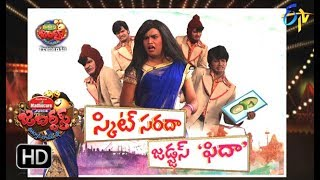 Jabardasth |  18th January 2018  | Full Episode | ETV Telugu