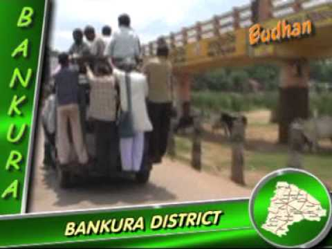 BANKURA DISTRICT.mpg
