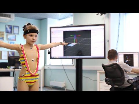 Диагностика заболеваний опорно-двигательного аппарата с помощью Motion capture