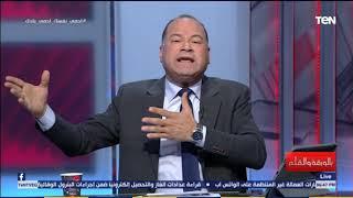 بالورقة والقلم -  محمد الصغير يدعو أثيوبيا لاستكمال السد.. والديهي منفعلا