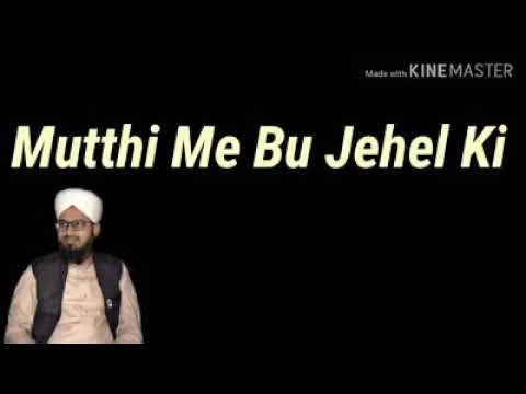 Hamare aaqa azeem tar hai naat for whatsApp status
