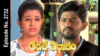 Aadade Aadharam | 18th April 2018   | Full Episode No 2732| ETV Telugu