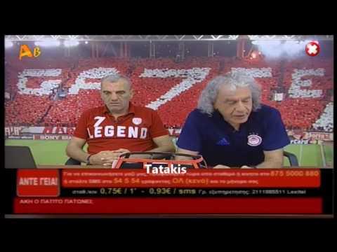 Tsoukalas-Ymnos AEK
