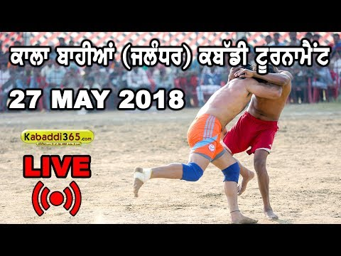 🔴 [Live] Kala Bahian (Jalandhar) Kabaddi Tournament 27 May 2018