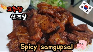 samgupsal / spicy pork belly /…