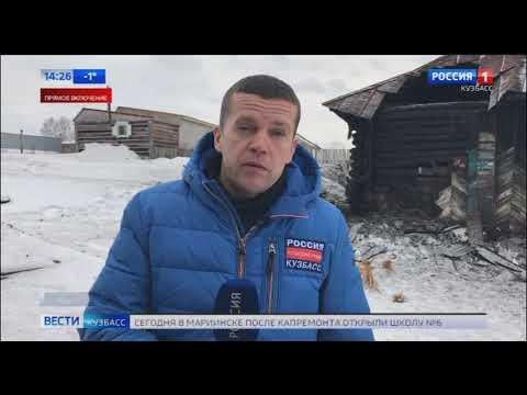 Стали известны подробности страшного пожара в Гурьевске