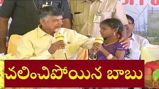 Child Emotional || AP CM Chandrababu Naidu Janmabhoomi Maa Vooru