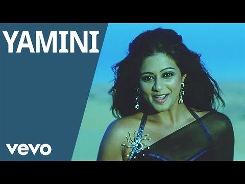 Aarumugam - Yamini Video | Bharath, Priya Mani | Deva