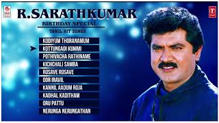 R Sarathkumar Tamil Hit Songs - Birthday Special   Tamil Old Hit Songs