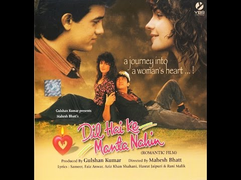 Dil Hain Ke Manta Nahin full movie l Aamir...