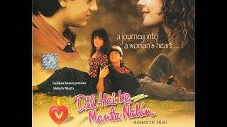 dil hain ke manta nahin full movie l aamir khan pooja bhatt