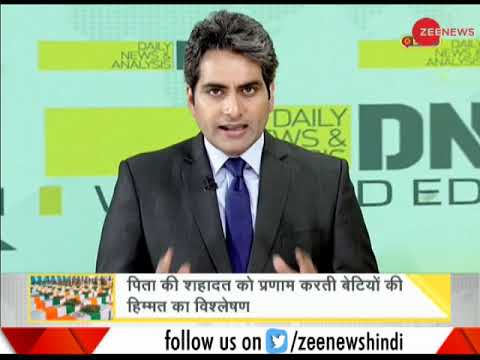DNA: Rahul Gandhi's careless attitude at Palam airport