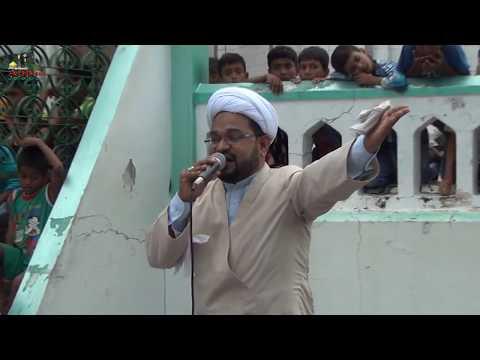 Majlis Safar-e-Zeyarat | Maulana Saeed Hasan Razai Sahab Jalalpuri