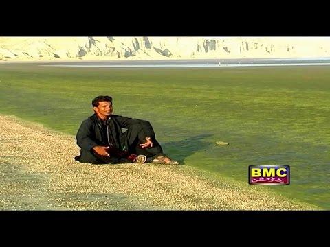 attaullah mehrani - tou parchiya zahrey - balochi hd songs