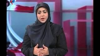 بالفيديو.. السلطات البحرينية تعدم المواطنين معنويًا