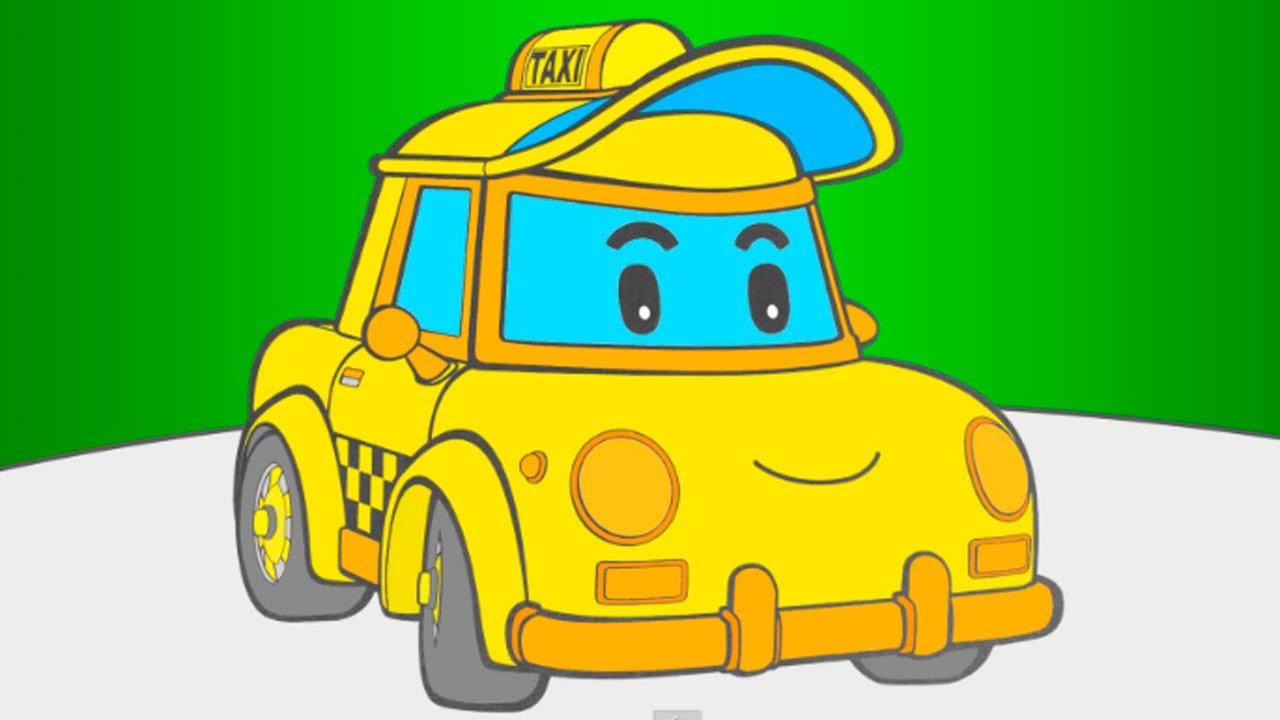 раскраска из мультфильма робокар поли пожарная машина экскаватор